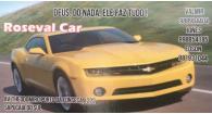 Tchê Encontrei - Roseval Car Soldas – Soldas em Sapucaia do Sul